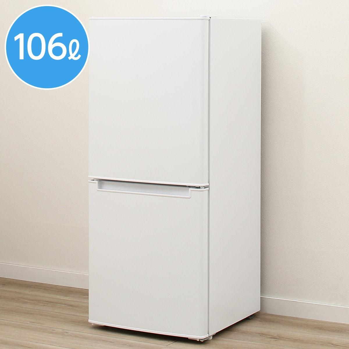 一人暮らしにおすすめ!ニトリの冷蔵庫を徹底解説のサムネイル画像