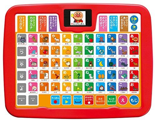 【2021年最新】子供用タブレットのおすすめ10選 勉強や遊びに大活躍のサムネイル画像