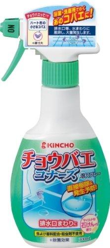【徹底解説】冷蔵庫にコバエが湧く原因と虫よけ対策!掃除方法についてのサムネイル画像