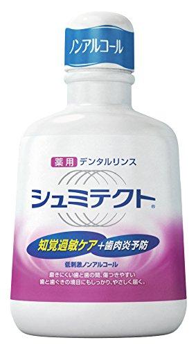 https://image1.rank-king.jp/article/original/14017.jpg?time=1618632007のサムネイル画像