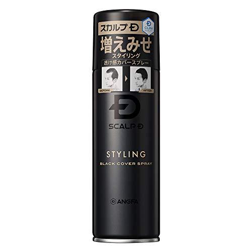 https://image1.rank-king.jp/article/original/14235.jpg?time=1619065618のサムネイル画像