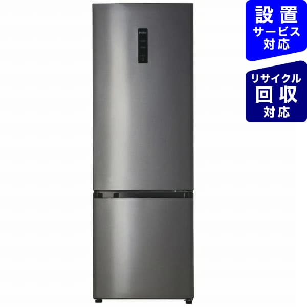 ハイアールが手掛ける4ドア冷蔵庫とは?特徴や口コミも紹介!のサムネイル画像