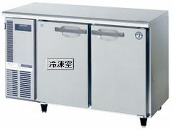 ホシザキの業務用冷凍冷蔵庫おすすめ5選|価格の目安や処分方法も!のサムネイル画像