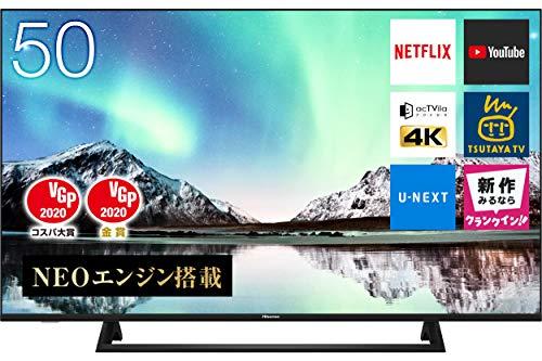 【2021年最新】50インチテレビのサイズ感は?おすすめ22選も【4K】のサムネイル画像
