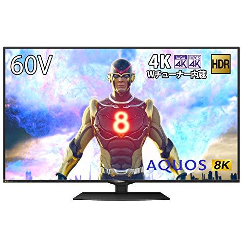 【2021年最新】人気メーカー8Kテレビおすすめ13選|特徴も!のサムネイル画像
