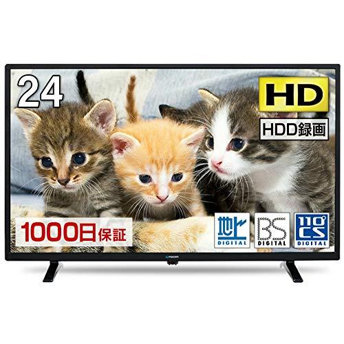 【徹底解説】maxzen(マクスゼン)のテレビ|特徴・評判・比較・おすすめ10選まで!のサムネイル画像