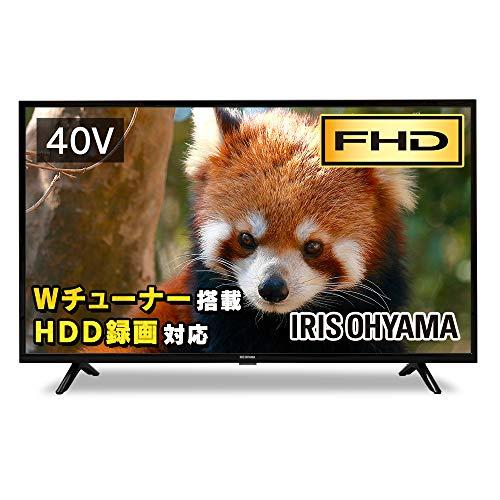 【2021年最新】フルHD(2K)液晶テレビのおすすめ20選|4Kテレビとの違いは?のサムネイル画像