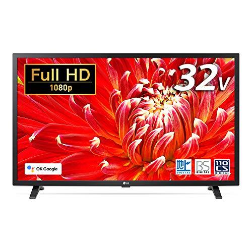 【2021最新】LG液晶テレビのおすすめ17選|特徴から評判まで紹介のサムネイル画像