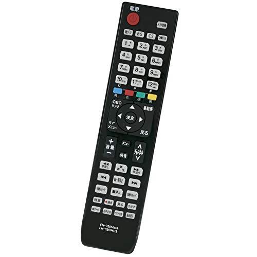 ハイセンステレビの互換リモコン5選【リモコンが効かない原因は?】のサムネイル画像