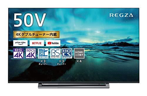 【2021最新】テレビの買い時はいつが安い?時期やコツを知ってよりお得に!のサムネイル画像