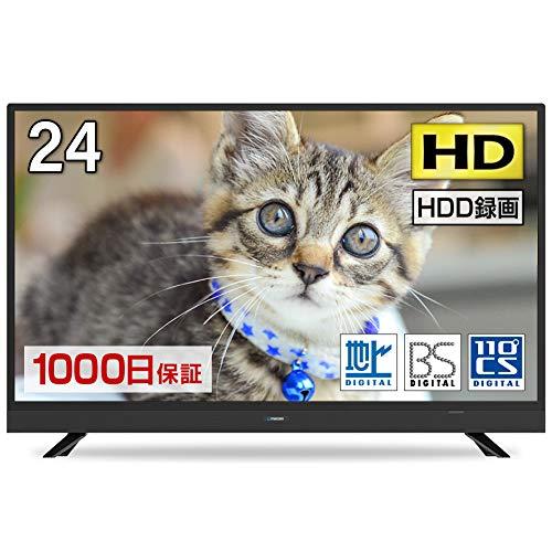 【2021年最新】maxzenの液晶テレビおすすめ13選|評価・口コミも紹介のサムネイル画像