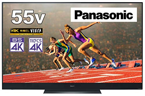 【価格が下がるのはいつ?】有機ELテレビの買い時とは|価格推移ものサムネイル画像