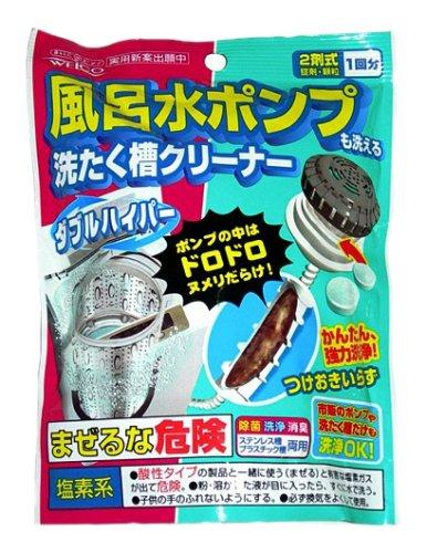 https://image1.rank-king.jp/article/original/5189.jpg?time=のサムネイル画像