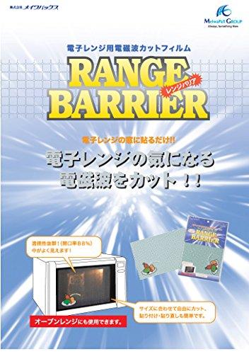 https://image1.rank-king.jp/article/original/5292.jpg?time=のサムネイル画像