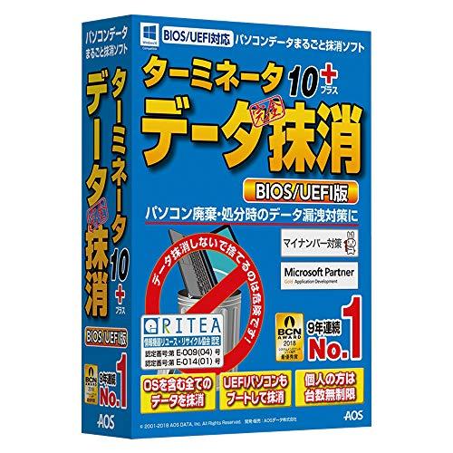 https://image1.rank-king.jp/article/original/6016.jpg?time=のサムネイル画像