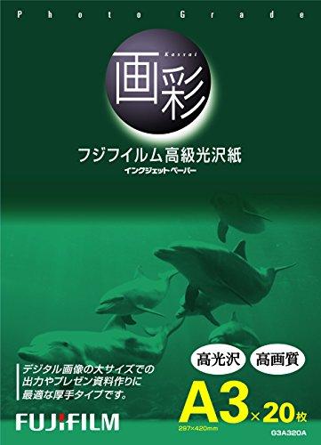 https://image1.rank-king.jp/article/original/6071.jpg?time=のサムネイル画像
