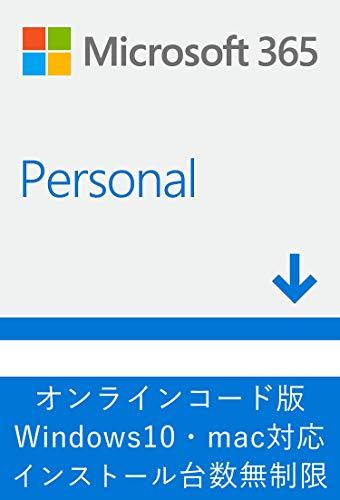 https://image1.rank-king.jp/article/original/6255.jpg?time=1594445994のサムネイル画像