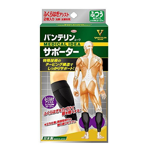 https://image1.rank-king.jp/article/original/6418.jpg?time=1592378800のサムネイル画像