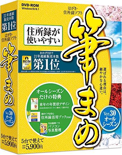 https://image1.rank-king.jp/article/original/6492.jpg?time=1594019259のサムネイル画像