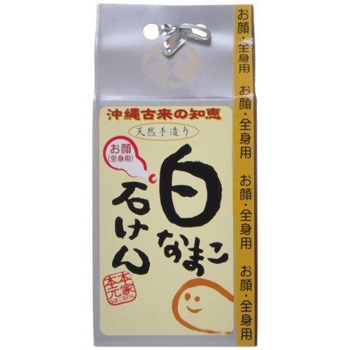 https://image1.rank-king.jp/article/original/6695.jpg?time=1593173564のサムネイル画像
