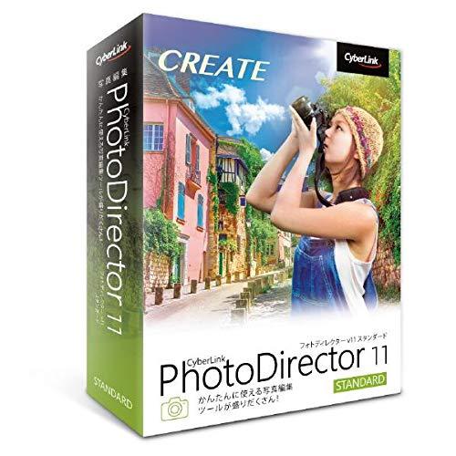 初心者向け画像編集ソフトのおすすめ10選|無料ソフトやおすすめ教材ものサムネイル画像