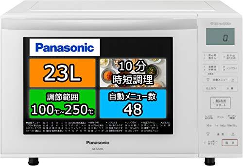 https://image1.rank-king.jp/article/original/7953.jpg?time=1601343940のサムネイル画像