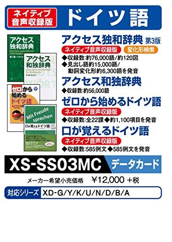 https://image1.rank-king.jp/article/original/7987.jpg?time=のサムネイル画像