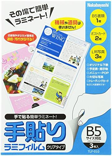 https://image1.rank-king.jp/article/original/7989.jpg?time=のサムネイル画像