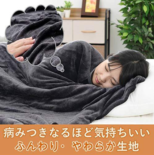 電気毛布はこたつ代わりになる?電気毛布を使った簡易こたつの作り方ものサムネイル画像