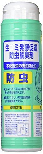 https://image1.rank-king.jp/article/original/8676.jpg?time=のサムネイル画像
