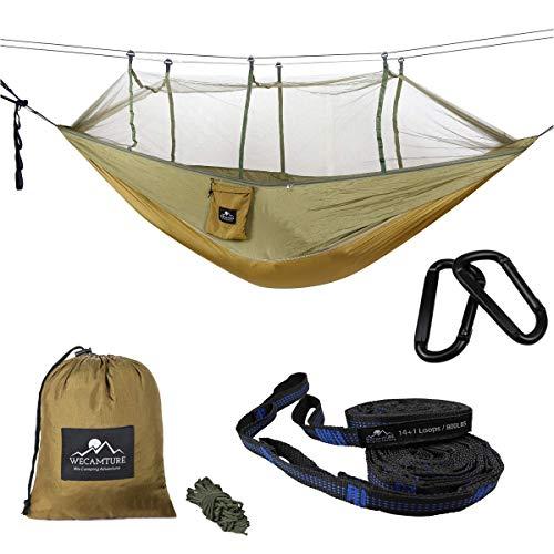 もう蚊に刺されない!蚊帳付きのハンモックでキャンプを快適にしよう!のサムネイル画像