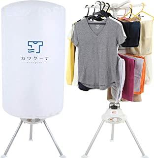 衣類乾燥機の画像